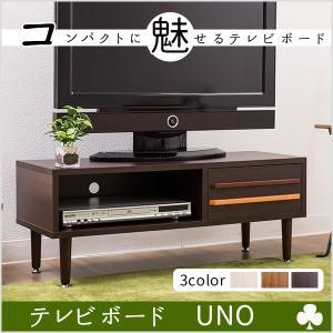 テレビボード TVボード テレビ台 コンパクト 幅90cm ...