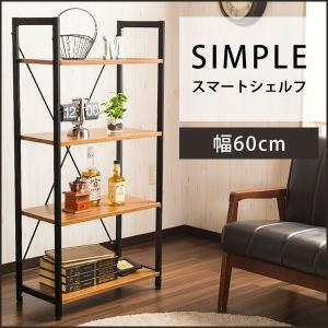 シェルフ 木製 収納棚 4段 木製シェルフ シンプルデザイン 広々収納 クロスバー スチール アジャスター付き リビング キッチン 木目 PVC|enjoy-home