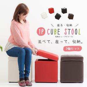 スツール 2個セット 椅子 収納 座れる クッション 正方形 ベンチ 収納ボックス オットマン|enjoy-home