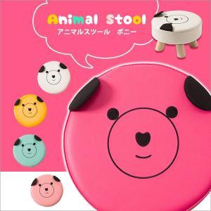 スツール ミニスツール かわいいデザイン 犬柄 木脚 PVC素材 滑り止め付き コンパクトチェア 椅子 イス|enjoy-home