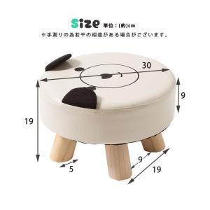 スツール ミニスツール かわいいデザイン 犬柄 木脚 PVC素材 滑り止め付き コンパクトチェア 椅子 イス|enjoy-home|03