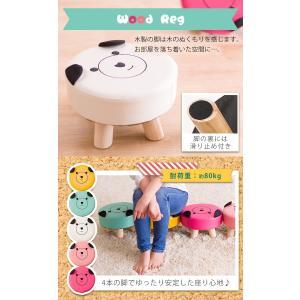 スツール ミニスツール かわいいデザイン 犬柄 木脚 PVC素材 滑り止め付き コンパクトチェア 椅子 イス|enjoy-home|07