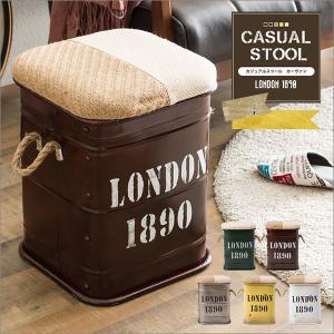 スツール クッション 収納スツール ヴィンテージ風 アンティーク 座れる収納 背なしチェア ドラム缶風 椅子 いす イス|enjoy-home
