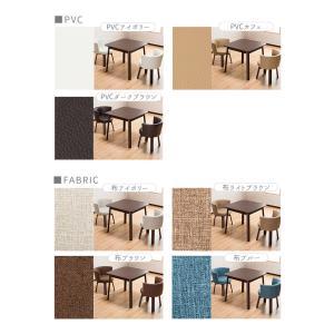 ダイニングセット 3点セット 幅80cm ダイニングテーブルセット 2人掛け テーブル チェア 椅子 2脚 カフェ風 クッション ファブリック PVC 背もたれ 360回転|enjoy-home|02