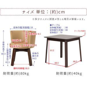 ダイニングセット 3点セット 幅80cm ダイニングテーブルセット 2人掛け テーブル チェア 椅子 2脚 カフェ風 クッション ファブリック PVC 背もたれ 360回転|enjoy-home|03