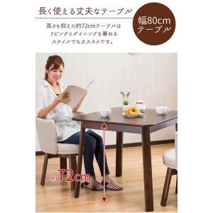 ダイニングセット 3点セット 幅80cm ダイニングテーブルセット 2人掛け テーブル チェア 椅子 2脚 カフェ風 クッション ファブリック PVC 背もたれ 360回転|enjoy-home|05