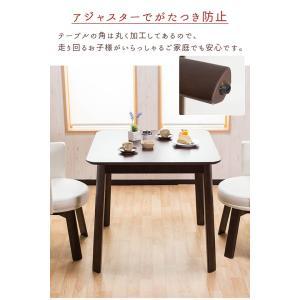 ダイニングセット 3点セット 幅80cm ダイニングテーブルセット 2人掛け テーブル チェア 椅子 2脚 カフェ風 クッション ファブリック PVC 背もたれ 360回転|enjoy-home|06