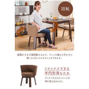 ダイニングセット 3点セット 幅80cm ダイニングテーブルセット 2人掛け テーブル チェア 椅子 2脚 カフェ風 クッション ファブリック PVC 背もたれ 360回転|enjoy-home|07
