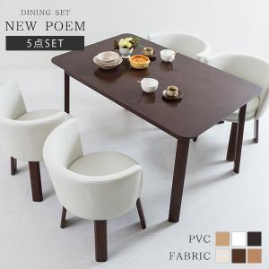 ダイニングセット 5点セット 幅130 ダイニングテーブルセット 4人掛け テーブル チェア 椅子 4脚 カフェ風 クッション ファブリック PVC 背もたれ 360回転|enjoy-home