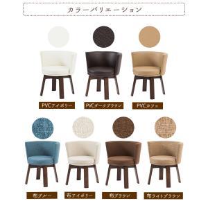 ダイニングチェア おしゃれ クッション 回転 木製 カフェ ミッドセンチュリー インテリア 家具|enjoy-home|02