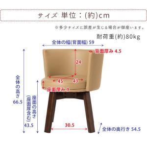 ダイニングチェア おしゃれ クッション 回転 木製 カフェ ミッドセンチュリー インテリア 家具|enjoy-home|03