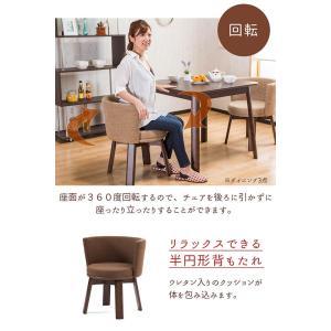 ダイニングチェア おしゃれ クッション 回転 木製 カフェ ミッドセンチュリー インテリア 家具|enjoy-home|05