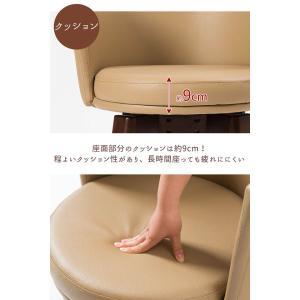 ダイニングチェア おしゃれ クッション 回転 木製 カフェ ミッドセンチュリー インテリア 家具|enjoy-home|06