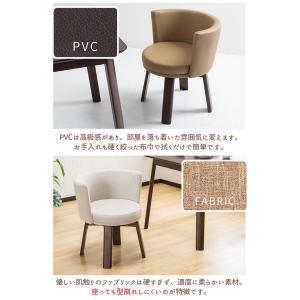 ダイニングチェア おしゃれ クッション 回転 木製 カフェ ミッドセンチュリー インテリア 家具|enjoy-home|07