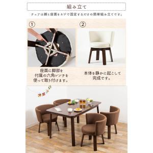 ダイニングチェア おしゃれ クッション 回転 木製 カフェ ミッドセンチュリー インテリア 家具|enjoy-home|08