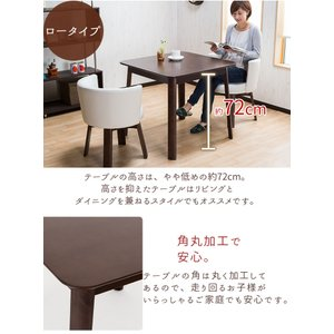 ダイニグテーブル 2人用 80cm幅 角丸加工 ロータイプ アジャスター付き 木製 ラバーウッド enjoy-home 05