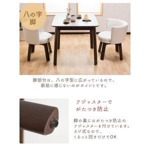 ダイニグテーブル 2人用 80cm幅 角丸加工 ロータイプ アジャスター付き 木製 ラバーウッド enjoy-home 06