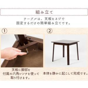 ダイニグテーブル 2人用 80cm幅 角丸加工 ロータイプ アジャスター付き 木製 ラバーウッド enjoy-home 07