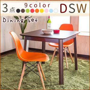 ダイニングテーブルセット カフェスタイル 2人掛け 3点セット イームズ DSWチェア チャールズ&レイ・イームズ ジェネリック家具 リプロダクト|enjoy-home