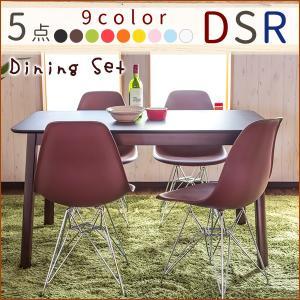 ダイニングテーブルセット カフェスタイル 4人掛け 5点セット イームズ DSRチェア チャールズ&レイ・イームズ ジェネリック リプロダクト|enjoy-home