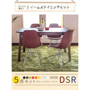 ダイニングテーブルセット カフェスタイル 4人掛け 5点セット イームズ DSRチェア チャールズ&レイ・イームズ ジェネリック リプロダクト|enjoy-home|04