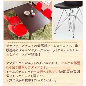 ダイニングテーブルセット カフェスタイル 4人掛け 5点セット イームズ DSRチェア チャールズ&レイ・イームズ ジェネリック リプロダクト|enjoy-home|05