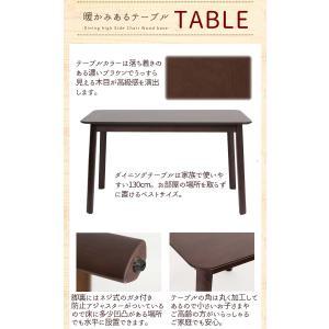 ダイニングテーブルセット カフェスタイル 4人掛け 5点セット イームズ DSRチェア チャールズ&レイ・イームズ ジェネリック リプロダクト|enjoy-home|10