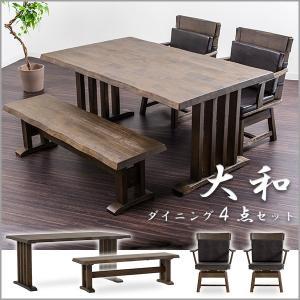 ダイニングテーブル セット シンプル ダイニングセット 4点セット ベンチ 木製 クッション 4人用 木目 360度回転 北欧 スタイル|enjoy-home