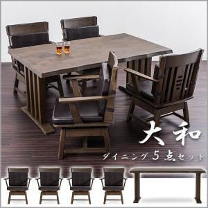 和風 ダイニングテーブルセット 5点 ダイニングセット 木製 クッション ダイニング5点 木目 360度回転 アジアン|enjoy-home