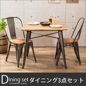 ダイニングセット 3点セット ダイニングテーブル 80cm幅 ダイニングチェア 2脚組 2人掛け 2人用 木製 ニレ材 おしゃれ|enjoy-home