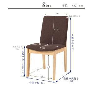 ダイニングチェア チェアー 2脚セット ファブリック 木脚 クッション 背もたれ 2脚組 椅子 イス シンプル|enjoy-home|03