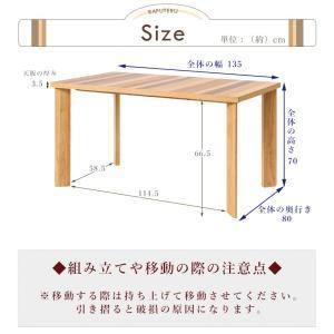 ダイニングテーブル 長方形 135cm幅 突板 ダイニング テーブル単品 木の質感 PU塗装 アジャスター付き おしゃれ|enjoy-home|03