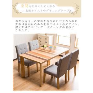 ダイニングテーブル 長方形 135cm幅 突板 ダイニング テーブル単品 木の質感 PU塗装 アジャスター付き おしゃれ|enjoy-home|05