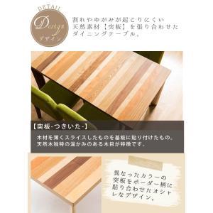 ダイニングテーブル 長方形 135cm幅 突板 ダイニング テーブル単品 木の質感 PU塗装 アジャスター付き おしゃれ|enjoy-home|06