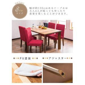 ダイニングテーブル 長方形 135cm幅 突板 ダイニング テーブル単品 木の質感 PU塗装 アジャスター付き おしゃれ|enjoy-home|07