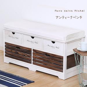 チェスト 木製 2段 天然木 ベンチ スツール 収納 アンティーク風|enjoy-home