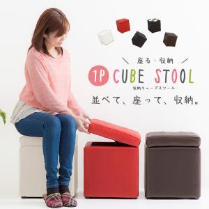 スツール 椅子 収納 座れる クッション 正方形 ベンチ 収納ボックス オットマンの写真