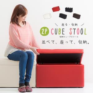 スツール 椅子 収納 座れる クッション 長方形 2P ベンチ 収納ボックス オットマン|enjoy-home