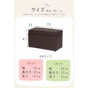 スツール 椅子 収納 座れる クッション 長方形 2P ベンチ 収納ボックス オットマン|enjoy-home|03