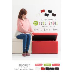 スツール 椅子 収納 座れる クッション 長方形 2P ベンチ 収納ボックス オットマン|enjoy-home|04
