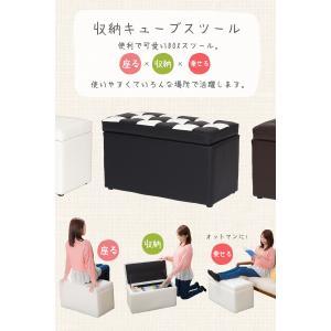 スツール 椅子 収納 座れる クッション 長方形 2P ベンチ 収納ボックス オットマン|enjoy-home|05