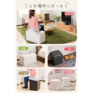 スツール 椅子 収納 座れる クッション 長方形 2P ベンチ 収納ボックス オットマン|enjoy-home|06
