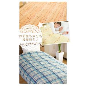 掛布団カバー  《clearance》|enjoy-home|14