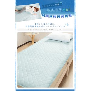 敷きパッド シングル 抗菌 防臭 夏 ベッドパ...の詳細画像4