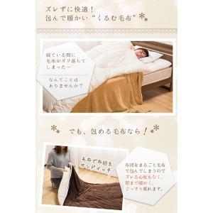 毛布 暖かい シングル 毛布カバー 150×210cm マイクロファイバー 布団 寝具 あったか 洗える ウォッシャブル enjoy-home 04