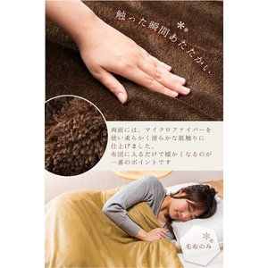 毛布 暖かい シングル 毛布カバー 150×210cm マイクロファイバー 布団 寝具 あったか 洗える ウォッシャブル enjoy-home 05