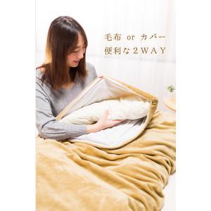 毛布 暖かい シングル 毛布カバー 150×210cm マイクロファイバー 布団 寝具 あったか 洗える ウォッシャブル enjoy-home 06