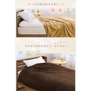 毛布 暖かい シングル 毛布カバー 150×210cm マイクロファイバー 布団 寝具 あったか 洗える ウォッシャブル enjoy-home 07