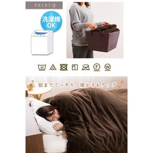 毛布 暖かい シングル 毛布カバー 150×210cm マイクロファイバー 布団 寝具 あったか 洗える ウォッシャブル enjoy-home 09