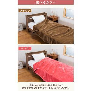 毛布 襟付き 2枚合わせ毛布 シングル マイクロファイバー 保温性 あったか 140×200cm 洗える ウォッシャブル 寝具 布団|enjoy-home|02